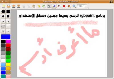 https://3rabuntu.files.wordpress.com/2009/05/rgbpaint.png